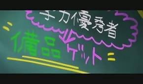 Hentai aus der Schule